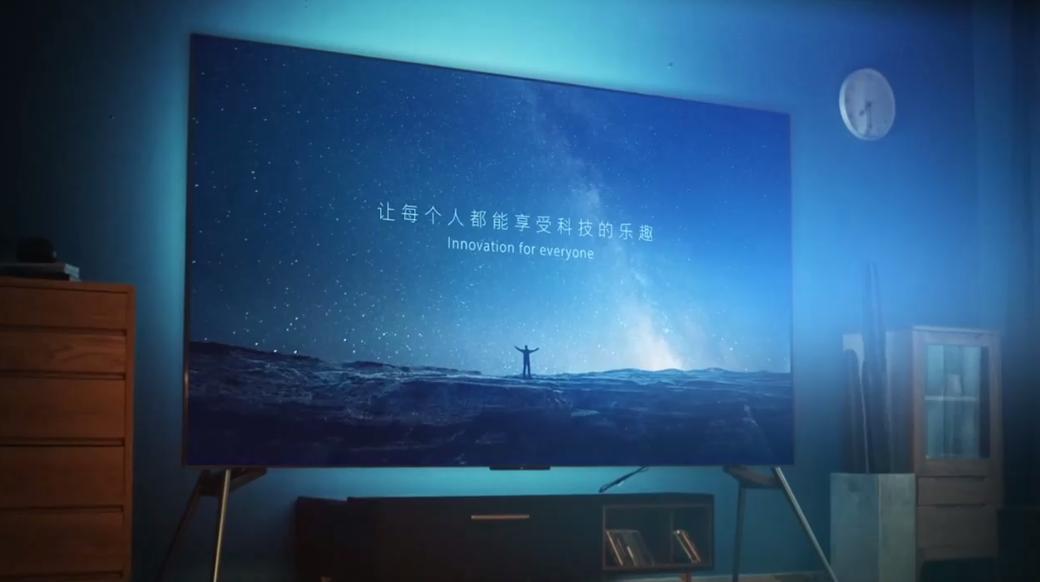 智能电视-孙冰导演