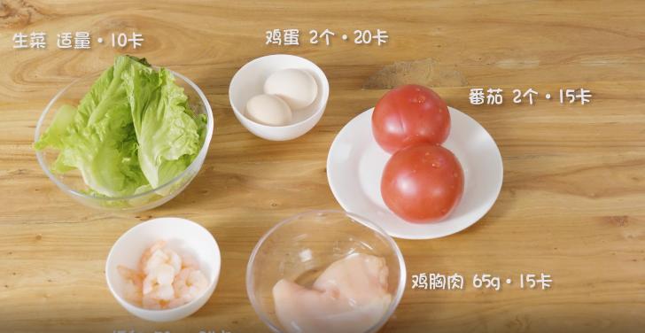 亿健跑步机系列片-美食早餐篇
