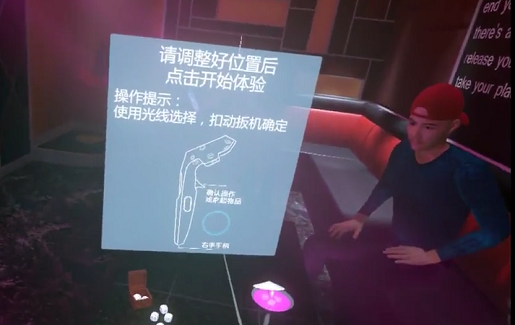 毒品案例 VR宣传展示