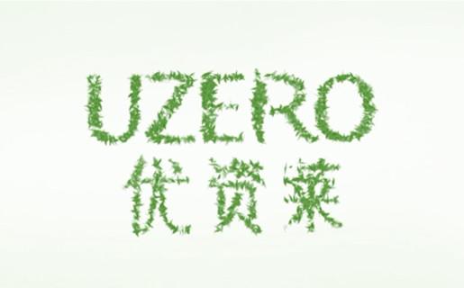 优资莱品牌茶多酚特效产品片
