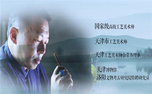 珐琅双绝产品宣传片2